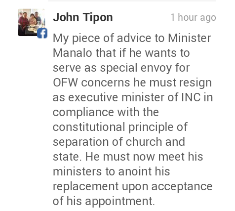 Advice to EVM - Resign as TP.png